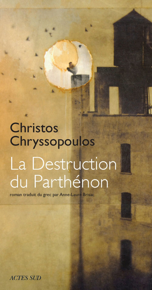 Litt�rature Grecque - La Destruction du Parth�non de Christos Chryssopoulos